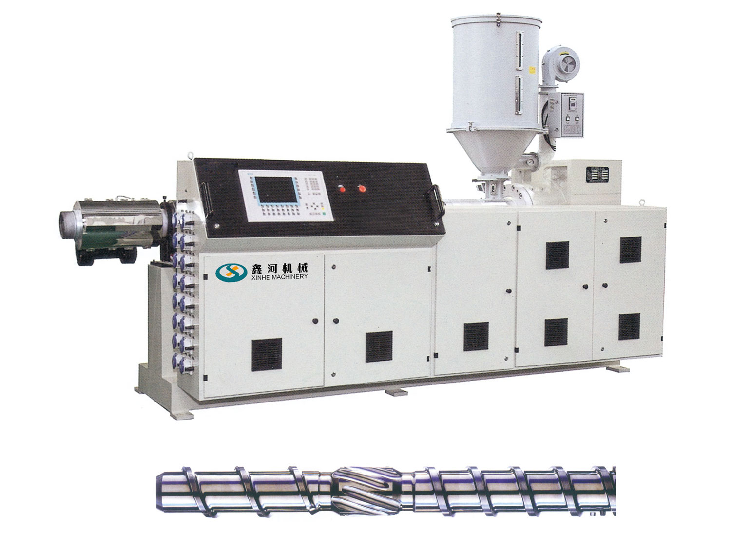 SJ Series Single Plastics Extruder